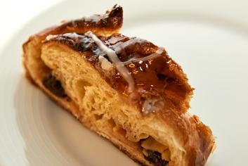 Trenza (detalle) - Panadería Moscoso-Moure